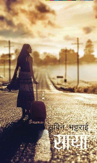 Saya by Subin Bhattarai, Nepali Novel Online