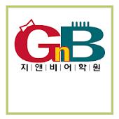 GnB어학원 대구2본부