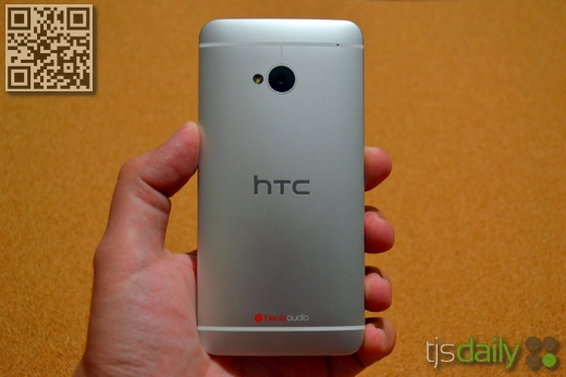 HTC One Review Back