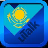 uTalk Kazakh