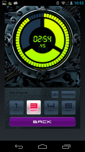 Energy Timer(Hindi/English) 4.0.1 Windows u7528 2