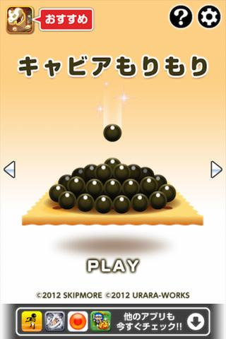 Serve that Caviar! 1.2 Windows u7528 1