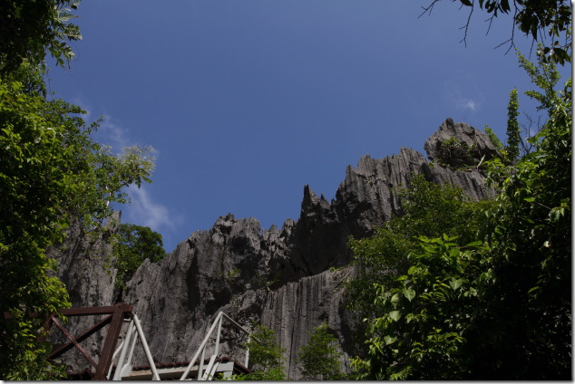 Limestone cliffs of Moe Koh Island