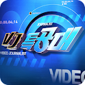 VJ특공대 다시보기 logo