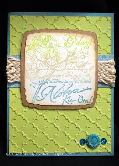 Embossing folder_Skylark_Hawaii card_DSC_2111