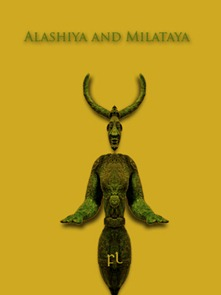 Alashiya and Milataya Cover