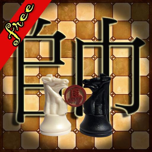 中國象棋 解謎 App LOGO-硬是要APP