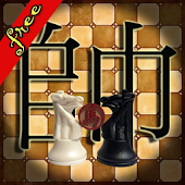 Chinese Chess free