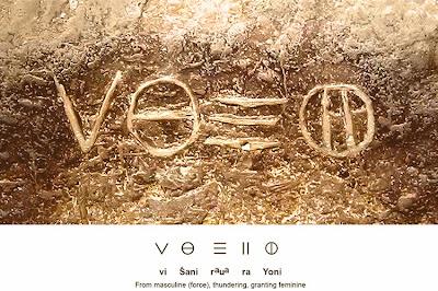 единственная надпись на гребенке над входом в пирамиде Хеопса сделанная   строителями, санскрит