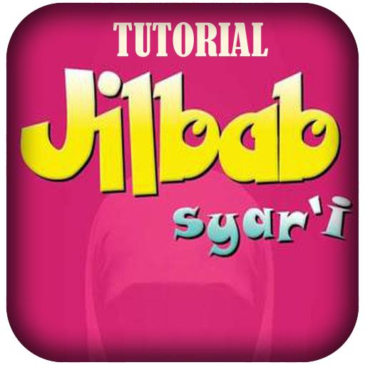 媒體與影片必備App Tutorial Jilbab Syar i LOGO-綠色工廠好玩App