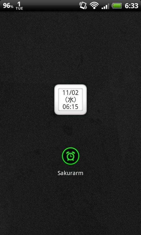 Sakurarm- screenshot