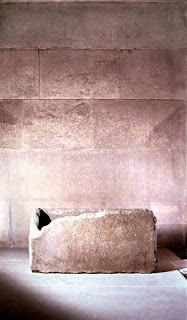 саркофаг пирамиды хеопса это каменный ящик гранитного   резонатора