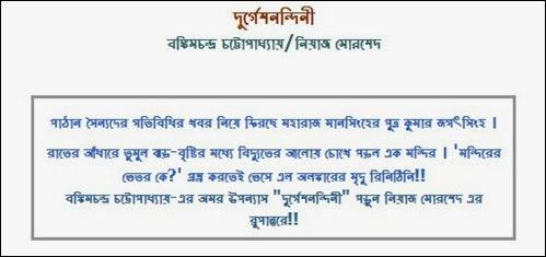 content of DurgeshNandini