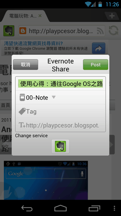 dolphin browser evernote -01