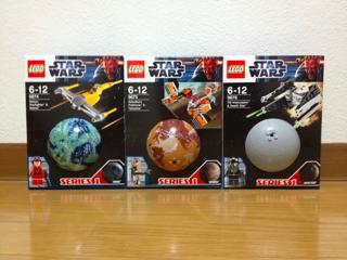 9676 TIE Interceptor & Death Star