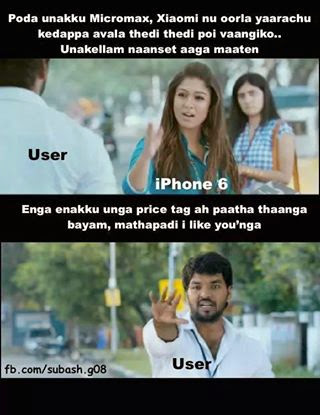 FUNNY IPHONE6 IPHONE6 PLUS MEME PICTURES- FUNNY INDIAN ...