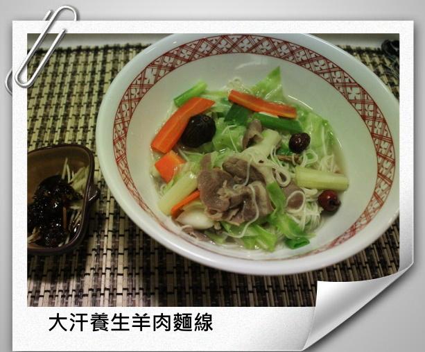 草原風3.jpg