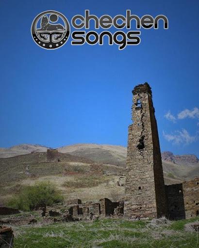 Chechen Songs