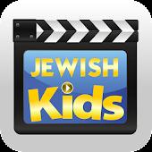 Jewish Kids Videos
