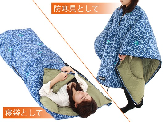 freaky and funky sleeping bags