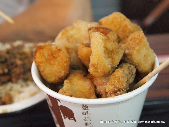 """多吃算有益健康吧?! ~ 台中新社""""百菇莊"""" 中式 台中市 新社區 農產品料理 飲食/食記/吃吃喝喝 香菇"""