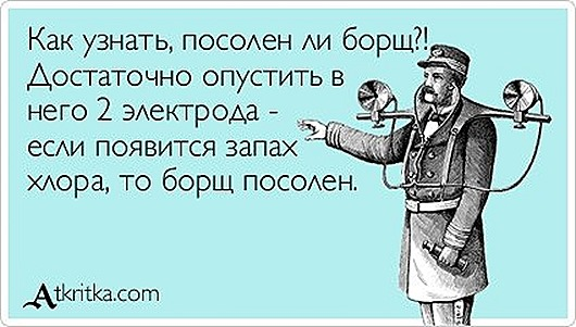 392467_601303503213598_10241221_n(2)