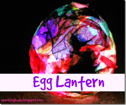Egg Lantern from Sparkling Buds