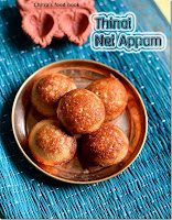 Thinai nei appam recipe