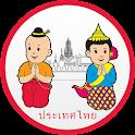 Học giao tiếp tiếng Thái icon