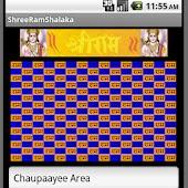 ShreeRamShalaka