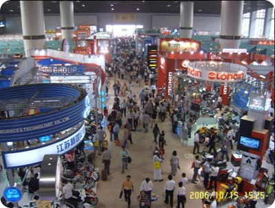 China-Import-and-Export-Fair-Canton-Fair-