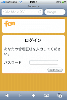 20101206_9.png