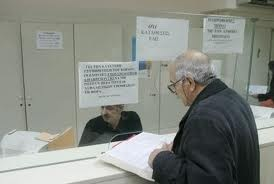 c4d44eea361e Διευκρινήσεις από τον υφυπουργό για την απογραφή των δικαιούχων των  προνοιακών επιδομάτων