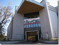 盐湖城的家庭搜索家族历史图书馆