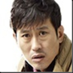 The_Virus_-_Korean_Drama-Jo_Hie-Bong