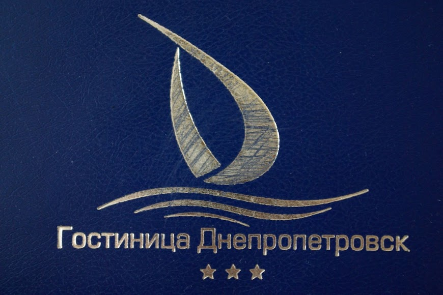 dnepropetrovsk-0142.JPG