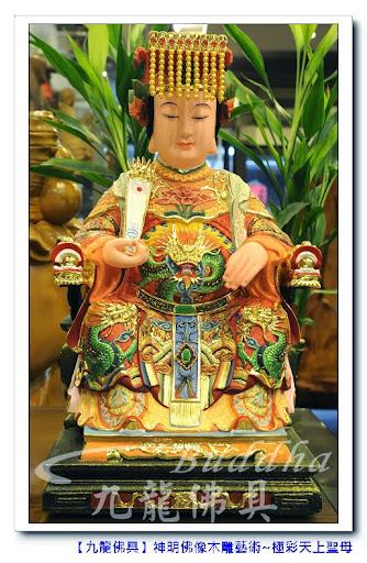 精緻手工雕刻彩繪~天后媽祖女神天上聖母@台北板橋九龍佛具