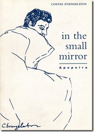 Costas Evangelatos (Κώστας Ευαγγελάτος) • In the Small Mirror 2003