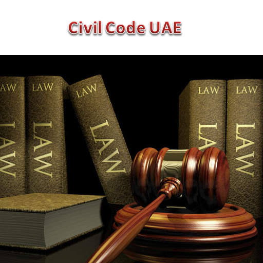 Civil Code of UAE 書籍 LOGO-阿達玩APP