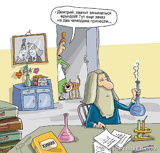 Николай-Крутиков.-Дмитрий-Менделеев