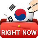 Inmediata en coreano icon