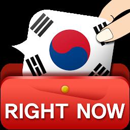 すぐ使える韓国語会話