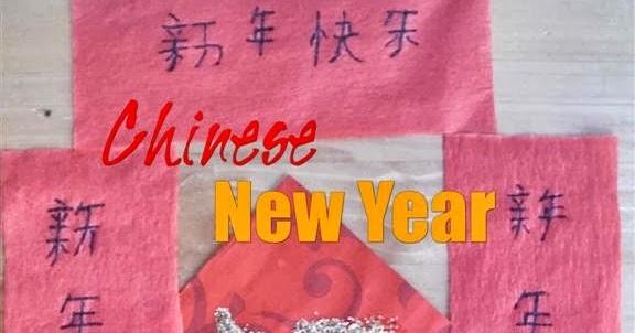 Happy new year 2014 - 2 part 4
