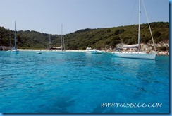 Emeral.Bay.Antipaxos