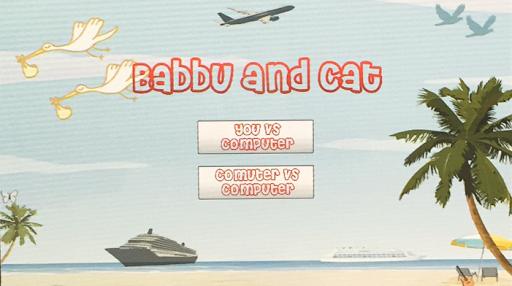 Babbu and Cat