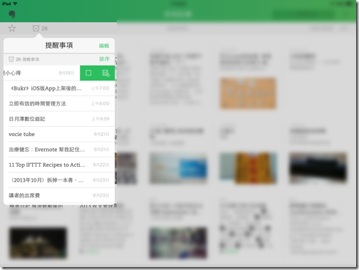 evernote ios 7-04