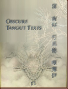 Obscure Tangut Texts