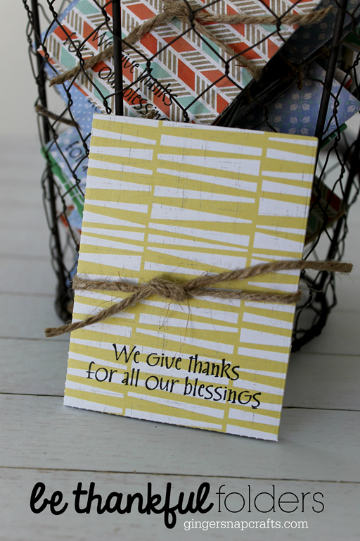 Be Thankful Folders at GingerSnapCrafts.com #wermemorykeepers #papercraft #thanksgiving