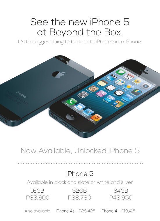 beyond the box apple iphone 5 pricing philippines