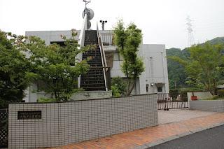 犬鳴ダム管理所